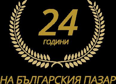Лого на Норд Холдинг АД по повод 20 години присъствие на българския пазар