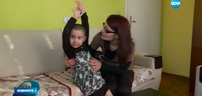 Помощ за Гери: НОРД ХОЛДИНГ АД направи дарение за 5-годишно момиченце