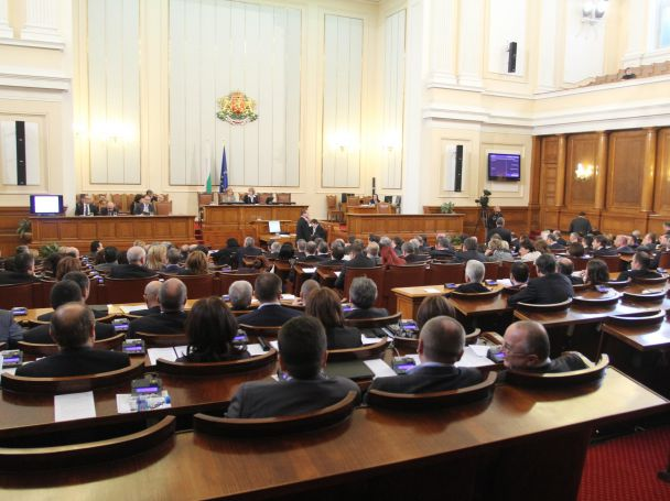 Bulgarian parliament accepting new laws | NORD Holding AD