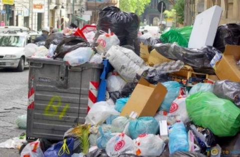Кои отпадъци са опасни?